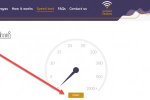 رابط مقياس لقياس جودة تجربة الإنترنت في السعودية .. تعرف على الخدمة والهدف منها وكيفية عملها
