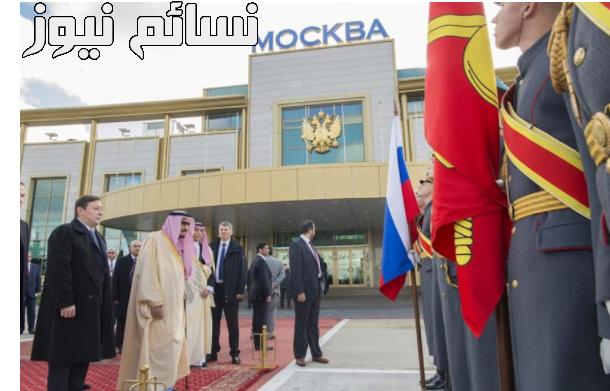 الملك سلمان في روسيا