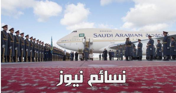 الملك سلمان يغادر روسيا