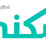 رابط الاستعلام عن أسماء المستفيدين من الدفعة التاسعة من برنامج سكني عبر وزارة الاسكان وصندوق التنمية العقاري