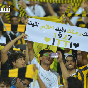 نتيجةمباراة الاتحاد وأحد اليوم وملخص اهداف تعادل العميد على الجوهرة المشعة في الدوري السعودي للمحترفين