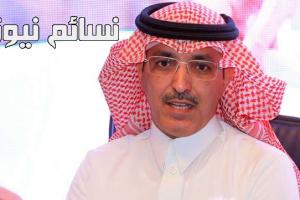 محمد الجدعان يتحدث عن خطوات المملكة الإقتصادية ودعم المواطنين في منتدى الإستثمار السعودي .. تعرف على تصريحاته