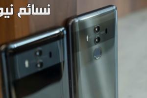 Huawei Mate 10 : تعرف على مواصفات هاتف هواوي ميت 10 .. دعم إصدار أندرويد أوريو 8.0 ومفاجآت أخرى