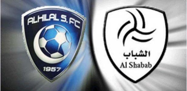 نتيجةمباراة الهلال والشباب اليوم 1/11 في الدوري السعوديوملخص اهداف تعادلالزعيم أمام الليث في دوري جميل