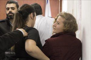 محكمة إسرائيلية تمدد إحتجاز الطفلة الفلسطينية عهد التميمي أربعة أيام بدعوى خطورتها