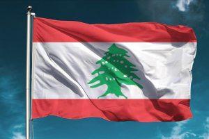 الجالية الفلسطينية في لبنان تنظم وقفة احتجاجية أمام مقر الأمم المتحجة بالعاصمة بيروت