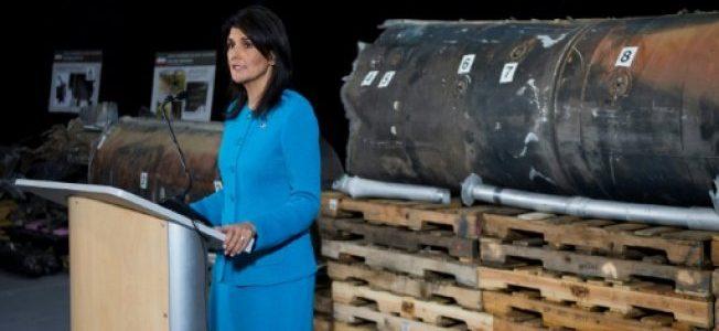 اتهامات متبادلة بين إيران والولايات المتحدة الأمريكية حول الحرب والأزمة في اليمن