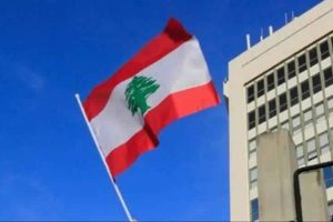 الحكومة اللبنانية تدرس إنشاء سفارة للبنان في مدينة القدس للاعتراف بها عاصمة لدولة فلسطين