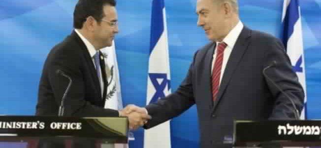 جواتيمالا تعلن أن قرار نقل سفارتها إلى القدس لن يقابل بمقاطعة عربية كما حدث في الماضي