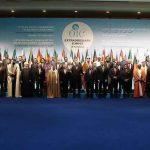البيان الختامي لقمة التعاون الإسلامي ستدعو العالم للاعتراف بالقدس الشرقية عاصمة لفلسطين