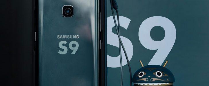 شاشات الهاتفينGalaxy S9/S9+ تكون عكس كافة التوقعات