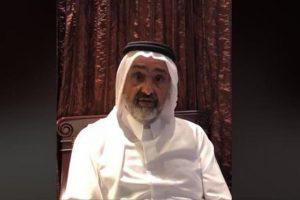 الشيخ عبد الله بن علي آل ثاني يصف ولي العهد السعودي بالشخص المخادع