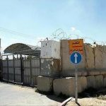 سلطات الاحتلال الإسرائيلي تبلغ الفلسطينيين بإعادة فتح معبر كرم أبو سالم التجاري مع غزة