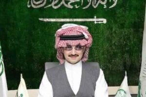 الإفراج عن الأمير الوليد بن طلال بعد شهرين من اعتقاله وعودته إلى منزله