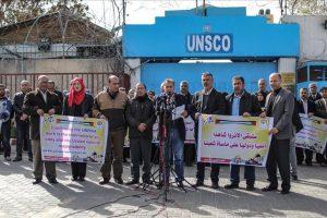 اللجان الشعبية الفلسطينية تطالب الاتحاد الأوروبي بتعويض تخفيض الدعم الأمريكي الموجه للأونروا