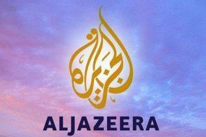 الجزيرة القطرية تكشف عن التوقيع على وثيقة تعاون أمن مشترك بين الدوحة وواشنطن