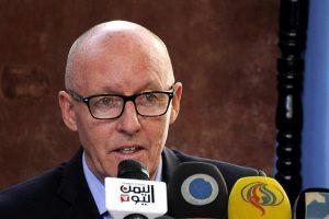 منسق منظمة الأمم المتحدة يغادر الأراضي اليمنية عقب انتهاء فترة عمله في اليمن