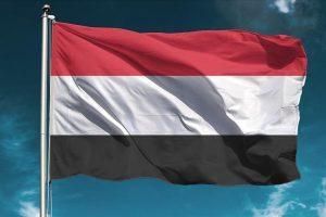 اللجنة العامة لحزب المؤتمر الشعبي اليمني تكلف صادق أبو راس برئاسة الحزب خلفا لصالح