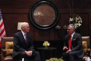 العاهل الأردني يستقبل نائب الرئيس الأمريكي ويشدد على مكانة القدس الغالية في قلوب المسلمين