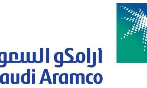 شركة ارامكو السعودية تبحث عن قروض مخفضة بعد تعديل نظامها وقبل ادخالها في اسهم البورصة العالمية