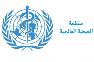 تصنيف جديد من وزارة الصحة يخص اضطراب الألعاب