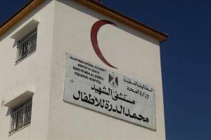 أزمة الكهرباء تعطل ثلاث مستشفيات في قطاع غزة عن تقديم خدماتها الصحية للمرضى