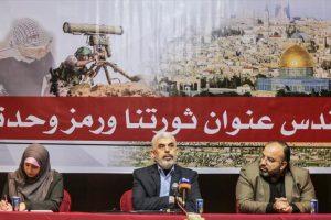 حماس تنفي أن تكون الاحتجاجات الفلسطينية ضد قرار ترامب مجرد هبة عابرة