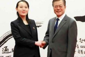 زعيم كوريا الشمالية يبدي اعجابه بالاستقبال المميز لوفد بلاده خلال زيارة كوريا الجنوبية
