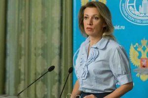 الخارجية الروسية تؤكد مقتل خمسة من مواطنيها في دير الزور السورية خلال غارة أمريكية