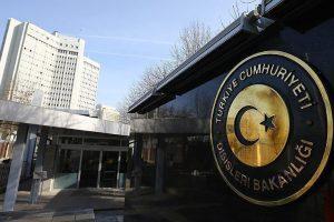 الخارجية التركية تدين إعلان الإدارة الأمريكية موعد نقل السفارة الأمريكية إلى القدس