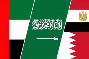 وسائل إعلام قطرية تكشف عن إنفاق السفارة الإماراتية في ألمانيا مليون يورو لتشويه دولة قطر
