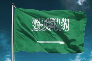 المملكة العربية السعودية تستنكر التفجير الإرهابي الذي استهدف العاصمة التركية أنقرة