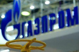 أوكرانيا تصف قطع روسيا لإمدادات العاز الطبيعي بمؤشر خطر على دول الاتحاد الأوروبي