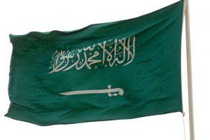 مجلس الشورى السعودي يوافق على مشروع قانون وزارة الداخلية لمكافحة التحرش في المملكة