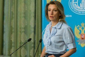 روسيا تصف الانسحاب الأمريكي من مجلس حقوق الإنسان بالضربة القوية لسمعة واشنطن