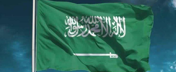 السلطات السعودية تدعو الوكالة الدولية للطاقة الذرية برقابة الأنشطة النووية الإيرانية السرية والعلنية