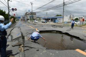 ارتفاع حصيلة ضحايا الزلزال المدمر الذي ضرب منطقة أوزاكا اليابانية