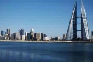 مملكة البحرين تعلن عن عزم المملكة العربية السعودية ودول خليجية أخرى تقديم مساعدات مالية