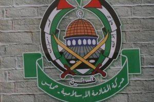"""حركة المقاومة الإسلامية حماس تصف جولات الأمريكان في الشرق الأوسط بـ """"الفاشلة"""""""
