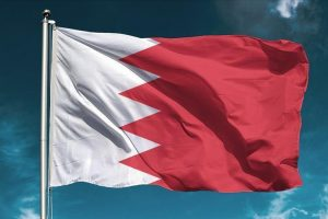 البحرين تعلن لأول مرة عن استضافة وفد إسرائيلي بشكل رسمي خلال مشاركته في اجتماعات اليونسكو