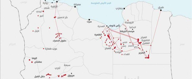 مؤسسة النفط الليبية تستلم إدارة الموانئ النفطية وتعلن رفع حالة القوة القاهرة