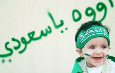 اجازة اليوم الوطني 2018 1440 موعد بدء وانتهاء اجازة اليوم الوطني السعودي 88 للقطاع الخاص والحكومي نسائم نيوز