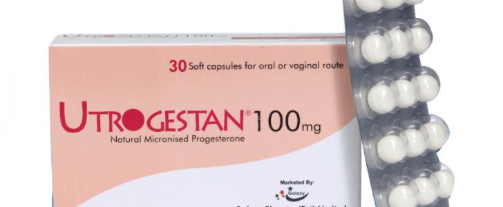 البروجسترون Progesterone 100 mg لمنع الحمل