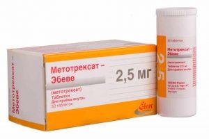 دواء ميثوتريكسات methotrexate