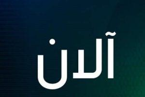 معنى اسم آلان في اللغة العربية