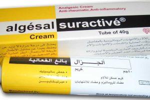 الجيزال Algesal لعلاج الألام والالتهابات الروماتيزمية