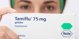اوسيلتامفير Oseltamivir لعلاج الانفلونزا