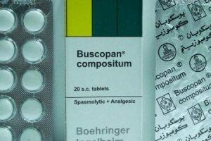 بوسكوبان كومبوزيتم لعلاج القولون العصبي