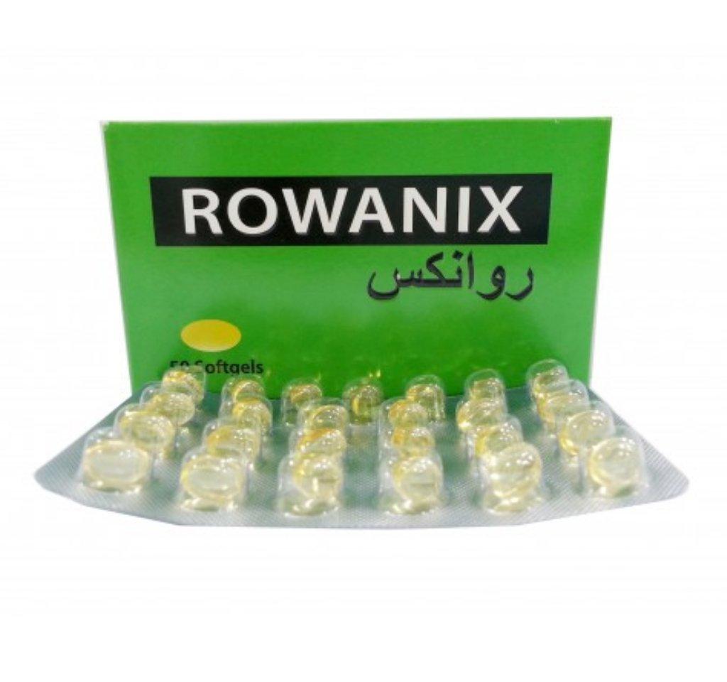 روانكس Rowanix لتفتيت الحصى والحالب