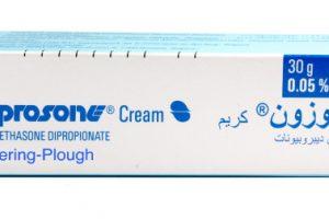 ديبروزون Diproson لعلاج الحساسية والحكة الجلدية